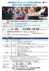 seminar_flyer